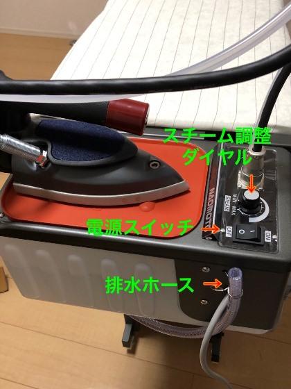 naomoto_q-ing_fb-8s_05_420-560.jpeg