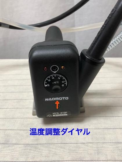 naomoto_q-ing_fb-8s_06_420-560.jpeg